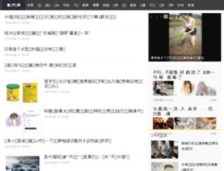 ks17.cn screenshot