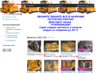 ks174.ru screenshot