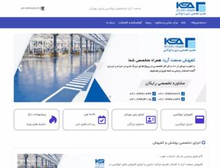ksa-co.com screenshot