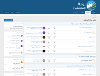 ksa-employers.com screenshot