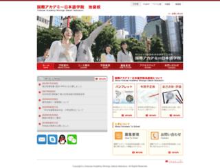ksa-ikebukuro.com screenshot
