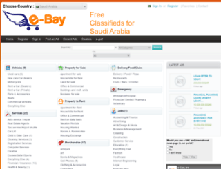 ksa.e-bay.ae screenshot