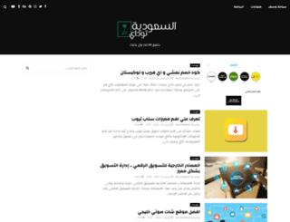 ksaday.net screenshot