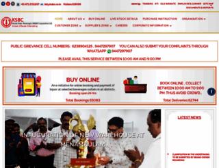 ksbc.kerala.gov.in screenshot