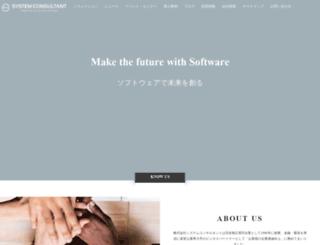 ksc.co.jp screenshot