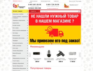 kscom.ru screenshot