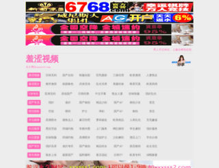 ksecol.com screenshot