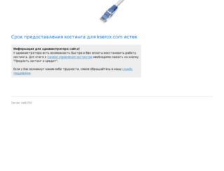 kserox.com screenshot