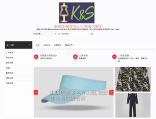 kshk.com.hk screenshot