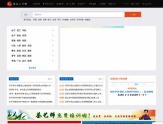 kshr.com.cn screenshot