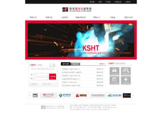 ksht.or.kr screenshot