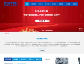 ksitri.com screenshot