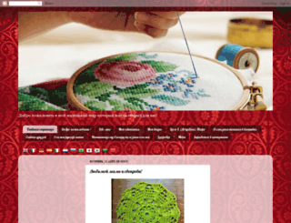 ksiushaksiu.blogspot.com.ar screenshot
