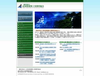 ksjk.or.jp screenshot