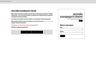 ksk.uni-plovdiv.bg screenshot
