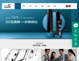 ksmak.com screenshot