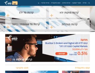 ksmc.co.il screenshot