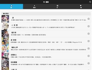 ksmh.mobi screenshot