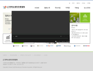 ksmpa.or.kr screenshot