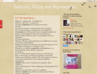 ksotikokosmos.blogspot.com screenshot