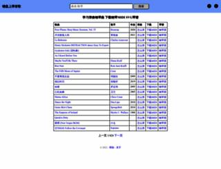 ksou.com.cn screenshot