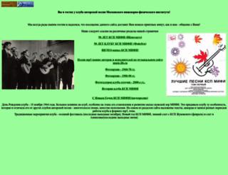 ksp-mephi.narod.ru screenshot