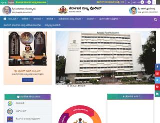 ksp.gov.in screenshot