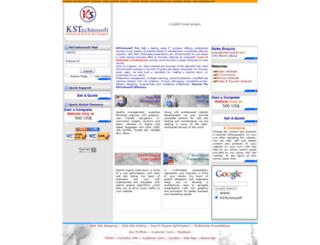 kst.co.in screenshot