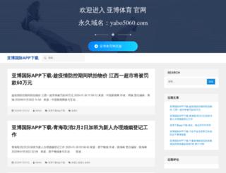 kstasu.com screenshot