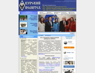 kstu.kursk.ru screenshot