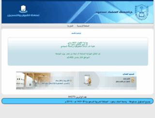 ksu-admit.net screenshot