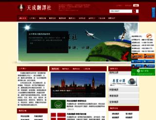 ksuseo.com screenshot