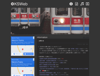 ksweb.org screenshot