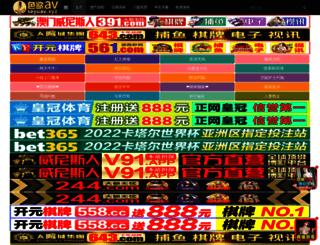ksxjd.com screenshot