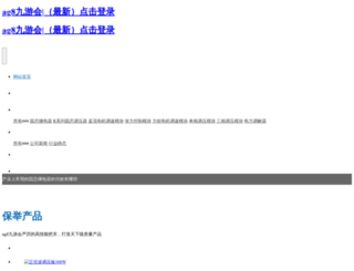 ksyo.cn screenshot