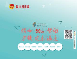 ksyoungmen.com screenshot