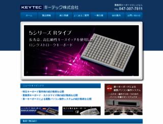 kt-kb.com screenshot