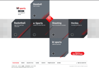 kt-sports.co.kr screenshot
