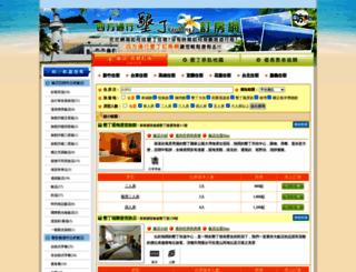 kt.easytravel.com.tw screenshot