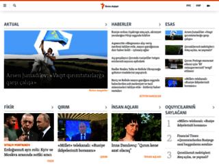 ktat.krymr.org screenshot
