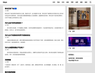 ktaya.com screenshot