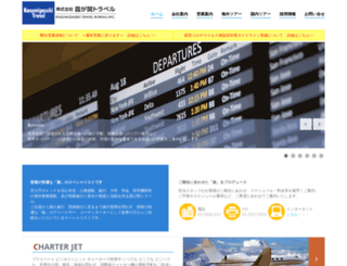 ktb.jp screenshot