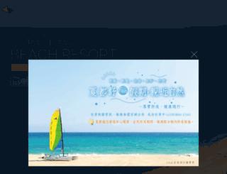 ktchateau.com.tw screenshot
