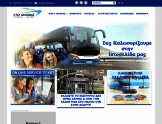 ktel-lakonias.gr screenshot