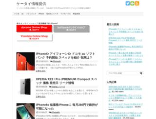 ktjt.info screenshot