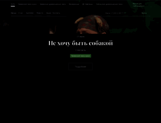 kto72.ru screenshot