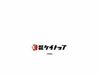 ktop.co.jp screenshot