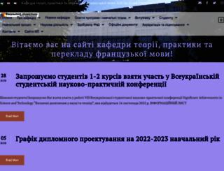 ktppfm.kpi.ua screenshot
