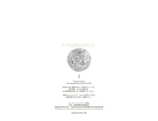 ktraichou.konjiki.jp screenshot