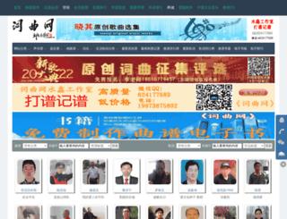 ktvc8.com screenshot